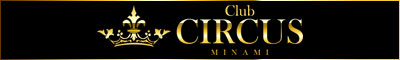 大阪・心斎橋 CLUB CIRCUS